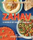 Jacket image for Zahav