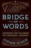 Jacket image for Bridge of Words