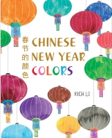Jacket Image For: Chinese New Year Colors