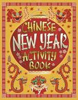 Jacket Image For: Chinese New Year Activity Book