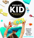 Jacket Image For: ProjectKid