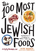 Jacket Image For: The 100 Most Jewish Foods