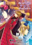 Jacket Image For: Alice in the Country of Joker: Circus and Liars Game Vol 5