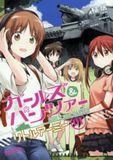 Jacket Image For: Girls Und Panzer:Little Army Vol. 1