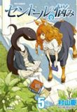 Jacket Image For: A Centaur's Life Vol. 5