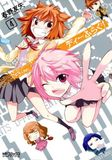 Jacket Image For: D-Frag! Vol. 4
