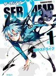Jacket Image For: Servamp Vol 1