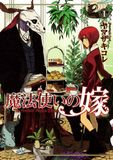 Jacket Image For: The Ancient Magus' Bride Vol 1