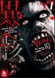Jacket Image For: Hour of the Zombie Vol. 1