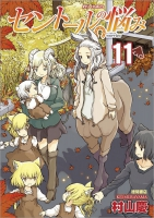 Jacket Image For: A Centaur's Life Vol. 11