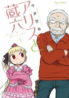 Jacket Image For: Alice & Zoroku Vol. 1