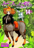 Jacket Image For: A Centaur's Life Vol. 14