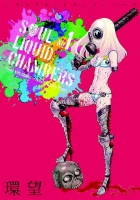 Jacket Image For: Soul Liquid Chambers Vol. 1