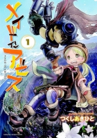 Jacket Image For: Made in Abyss Vol. 1