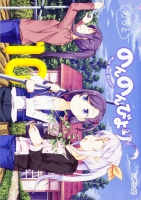 Jacket Image For: Non Non Biyori Vol. 10