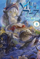 Jacket Image For: Made in Abyss Vol. 3