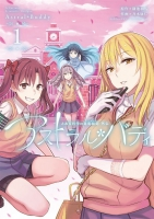 Jacket Image For: A Certain Scientific Railgun: Astral Buddy Vol. 1