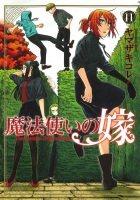 Jacket Image For: The Ancient Magus' Bride Vol. 11
