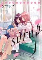 Jacket Image For: Syrup (Yuri Anthology)