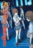 Jacket Image For: A Certain Scientific Railgun v.6